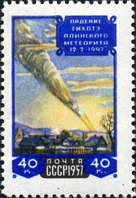 Метеориты, которые изменили Россию