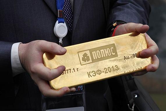Полюс золото закупки тендеры alpari рёр»рё fresh forex