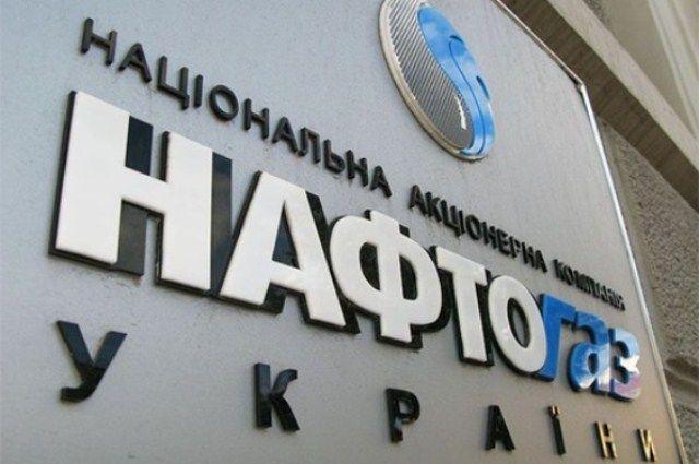Украина может прекратить транзит российского газа