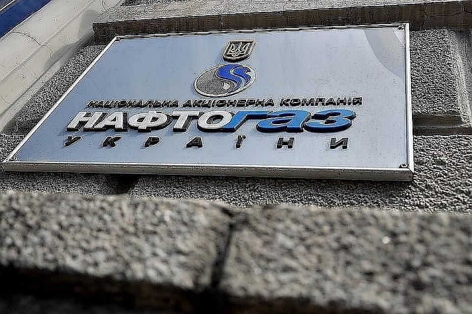 «Нафтогаз» отверг предложение Медведева о «нулевом варианте»