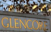 Glencore продает за $2 млрд золотой рудник в Казахстане