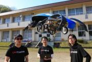 Японцы разрабатывают летающий автомобиль