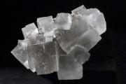Каменная соль - одно из древнейших полезных ископаемых