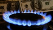 Цены на газ снижаются