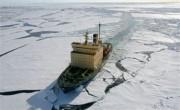 Значение Арктики для будущего России