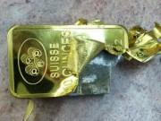 Не все золото, что блестит!