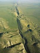 Байкальская система рифтов