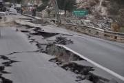 Геологические события древности связаны с землетрясениями