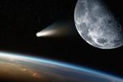 В России построили телескоп для поиска опасных небесных тел