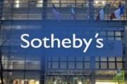 Sotheby's 29 июня выставит на аукцион крупнейший в мире алмаз