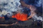 Ученые изучили кальдеру, образовавшуюся  после извержения вулкана Баурдарбунга