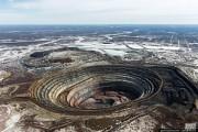 В Якутии найден крупный алмаз