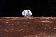 Теория формирования Луны опровергнута учеными