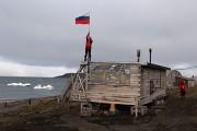 В Арктике могут создать природоохранные зоны