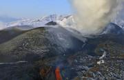 В мире начался новогодний «вулканический салют»
