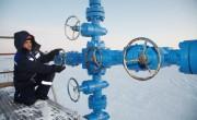 Нефтедобытчики Якутии перевыполнили план 2016 года