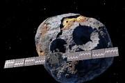 Ученые предложили эффективный способ защиты от космической радиации