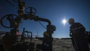 На севере Китая обнаружено крупное месторождение газа
