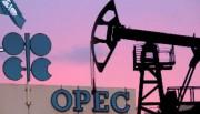 Мировая нефтедобыча снизится на 1%