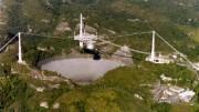 """Ураган """"Мария"""" повредил радиотелескоп в Аресибо"""