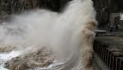 На Японию обрушился тайфун «Лан»