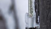 В Якутии морозы за -60°С
