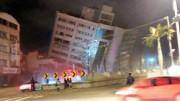 Новое землетрясение на Тайване – второе за сутки