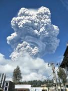 Взорвался Индонезийский вулкан Синабунг
