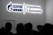 Нафтогаз – Газпром. Кто кого?
