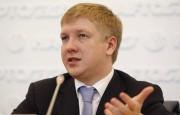 Украина будет закупать газ у США